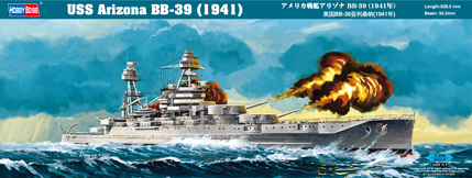 USS Arizona BB-39 (1941)  86501