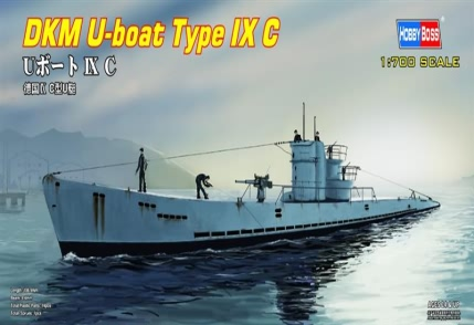 German U-boat Type Ⅸ C  87007