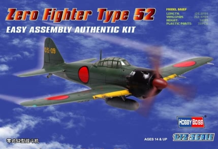 Japanese A6M5 Type 0 Model 52  80241