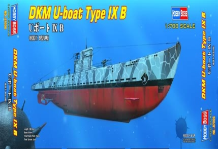 German U-boat Type IX B  87006