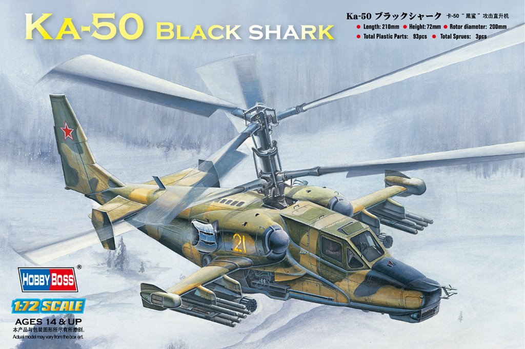 Ka-50  Black shark  Attack Helicopter  87217