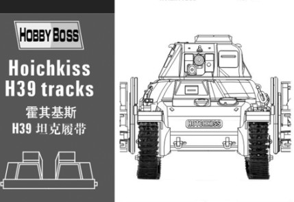 """Hotchkiss""  H39 tank tracks​ 81003"