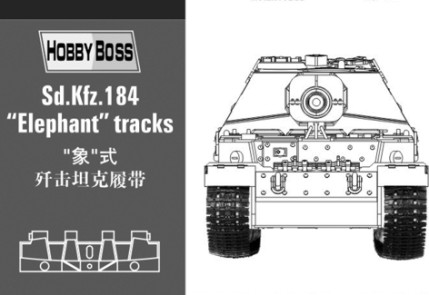 "Sd.Kfz 184 ""Elephant"" tracks  81006"