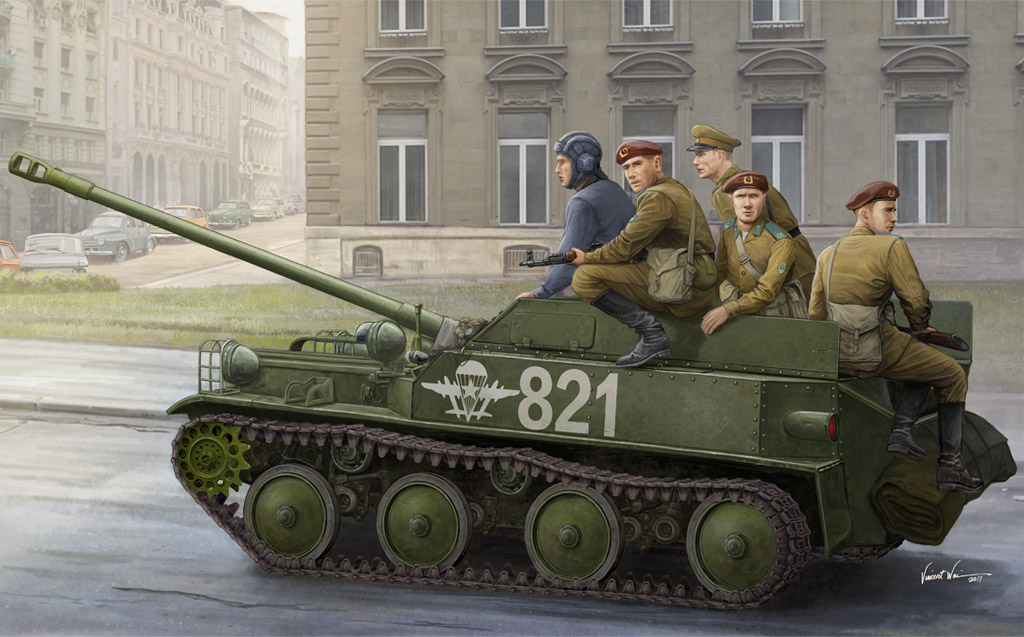 Russian ASU-57 Airborne Tank Destroyer 83896