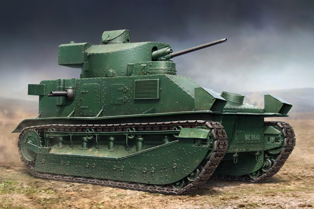 Vickers Medium Tank MK II** 83881